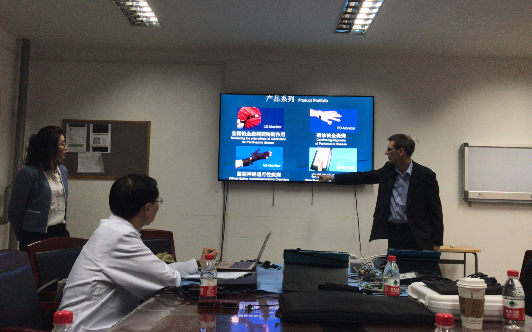 Ruijin Hospital launches study into ClearSky's technology